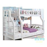 高低床 全納木母子上下納木高低床上下床兒童兩層雙層雙人成年大人子母床T