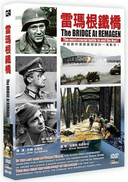 【停看聽音響唱片】【DVD】雷瑪根鐵橋