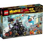 樂高積木Lego 80007 悟空小俠 牛魔暗黑戰車