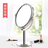 高清雙面台式化妝鏡不銹鋼放大鏡梳妝鏡 小鏡子辦公室寢室桌旋轉 魔法鞋櫃