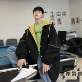 嘻哈工裝外套男春秋季風衣外套韓版潮流港風【左岸男裝】