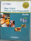 【書寶二手書T1/語言學習_QJC】New TOEIC Official Test-Preparation Guide_ETS_附光碟
