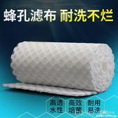 魚缸蜂窩棉濾袋高密度過濾棉加厚生化棉窩蜂濾布魔毯窩蜂棉過濾袋  深藏blue