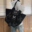 網紅小熊健身運動背包大學生出門購物袋大容量旅行包潮單肩行李包 小時光生活館