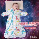 嬰兒睡袋秋冬季加厚款可拆袖3新生兒寶寶6-12個月兒童防踢被  LY8209『美鞋公社』