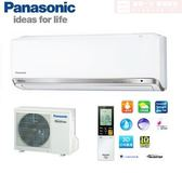 【Panasonic國際】4-6坪變頻冷專分離式冷氣CU-LJ36BCA2/CS-LJ36BA2含基本安裝+舊機處理