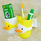 創意可愛兒童牙刷架卡通吸壁式牙刷置物架壁掛刷牙杯漱口杯套裝『夢娜麗莎精品館』