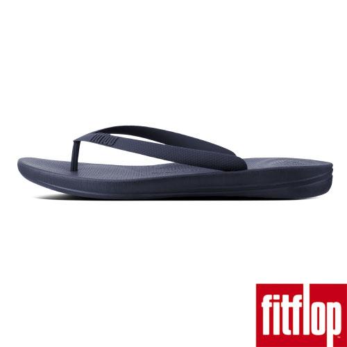 新品首降8折【FitFlop】IQUSHION ERGONOMIC FLIP-FLOPS(午夜藍)