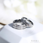 冷淡風閃?鈦鋼食指環戒指女簡約氣質日韓CHIC潮人個性學生  完美情人館