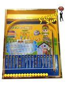 夜市彈珠台 客製化手撥彈珠台 傳統彈珠台 不插電 打彈珠  存錢神器 陽昇電玩