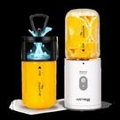 真空榨汁機家用水果小型便攜式榨汁杯多功能迷你料理機動炸果汁機 優拓