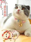 貓鈴鐺項圈小幼貓頸圈貓咪脖子飾品可愛繩貓項錬小貓用品   9號潮人館