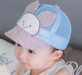嬰兒帽子夏季薄款男女寶寶夏天棒球鴨舌帽