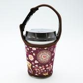 ◄ 生活家精品 ►【P130】手搖飲料杯套 奶茶 咖啡杯 通用布套 潛水料 環保 手提袋 限塑 提袋