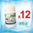 【油垢go】水管除油酵素錠(餐廳廚房專用)-30顆/罐 12罐裝