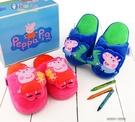 童鞋城堡-佩佩豬 喬治豬 保暖絨毛拖鞋 粉紅豬小妹 PG0046 粉/藍 (共二色)