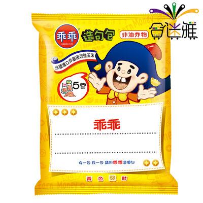 【免運直送】乖乖五香口味40g(12包/箱)*3箱