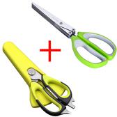PUSH! 廚房用品 多功能廚房剪刀組 雞骨剪刀(帶磁可吸附於冰箱) + 五層蔥花剪刀D15
