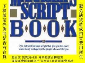 二手書博民逛書店Manager s罕見Script Book-經理手稿Y436638 W. H. Weiss Prentice