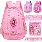 小學生書包6-12周歲 女兒童雙肩包 3-5年級女童背包 1-3年級女孩 草莓妞妞