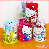 《新品》 Hello Kitty凱蒂貓 正版 兒童 卡通 可愛 小巧鐵製存錢筒 儲錢罐 禮贈品 C03099