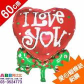 A0822☆愛心蝴蝶結氣球_60cm#生日#派對#字母#數字#英文#婚禮#氣球#廣告氣球#拱門#動物