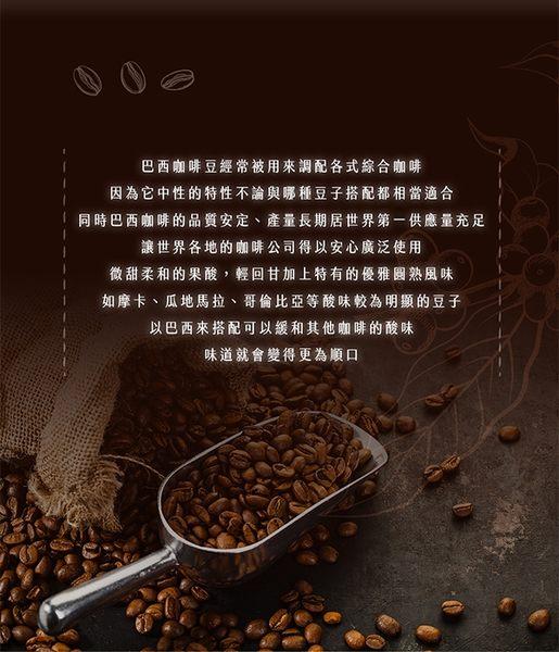 【力代】巴西山多士咖啡豆 Santos--1磅/袋