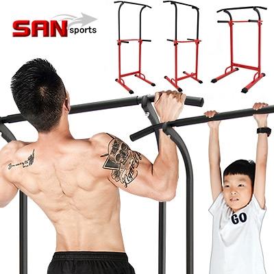 伸展引體向上機.室內單槓雙槓架+伏地挺身器.健腹機器.拉單槓吊單槓.運動健身器材推薦哪裡買ptt