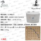 福泉 分離式冷氣專用排水器-小海豹 3.5噸以下 楊程3M