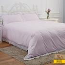 HOLA 楓丹素色加大床包 粉色