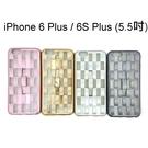 可站立電鍍格子透明軟殼 iPhone 6 Plus / 6S Plus (5.5吋)