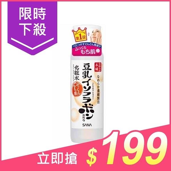 SANA莎娜 豆乳美肌化妝水(200ml) 清爽【小三美日】$259