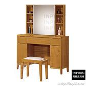 INPHIC-Tyrone-3.3尺鏡台(含椅)_uVGE