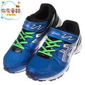 《布布童鞋》asics亞瑟士藍銀色疾速兒童機能運動鞋(19~23公分) [ P8J19NB ]