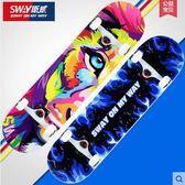成人滑板兒童專業代步滑板車FA03752『時尚玩家』