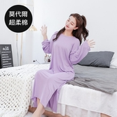 初心 純色洋裝 【D7116】 寬鬆 顯瘦 超柔 開叉 長裙 長洋裝 連身裙 睡裙 睡衣