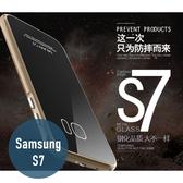 SAMSUNG 三星 S7 鋼化玻璃背板+金屬邊框 金屬框 金屬殼 手機殼 金屬邊框 手機殼
