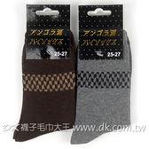 日韓風 M-04兔羊毛保暖短襪 毛襪 (2雙) ~DK襪子毛巾大王