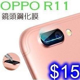 OPPO 手機鏡頭保護貼膜 R11 高清鋼化膜 防刮花防爆後鏡頭貼膜 F-08