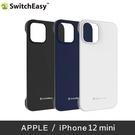 【實體店面】 SwitchEasy Nude iPhone 12 mini / 12 / 12 Pro / 12 Pro Max 裸機手感 電鍍邊框手機殼