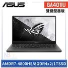ASUS GA401IU-0202E4800HS ◤加碼送電競耳機◢(AMD R7-4800HS/16G/6G獨顯/1T SSD/14吋QHD)日蝕灰 西風之神