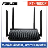 ASUS 華碩 RT-N600P 無線 路由器