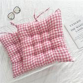 韓風ins日系少女心粉色格子軟萌可愛柔軟坐墊靠墊抱枕家居寢室墊 YDL