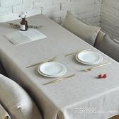 北歐素麻桌布純色簡約餐桌長方形茶幾客廳多用蓋巾圓桌加厚 【新年優惠】