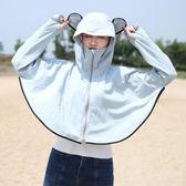 防曬衣女夏季親子騎車帶防紫外線海邊沙灘服長袖薄款透氣外套 名創家居館