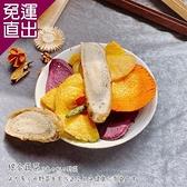 好食光 綜合蔬菜脆片 150gX5包【免運直出】