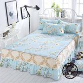 蘇斐雅席夢思床罩床套床裙單件公主床蓋床單床笠1.8/1.5/2.0m米  ~黑色地帶