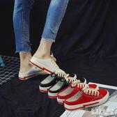 帆布鞋2019半拖女潮鞋春款百搭潮一腳蹬懶人小白鞋 FR8412『俏美人大尺碼』
