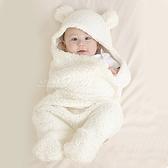 熊耳朵新生兒羊羔絨包巾 抱毯 寶寶保暖睡袋