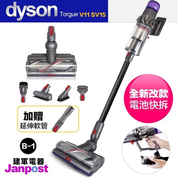 Dyson 戴森無線手持吸塵器